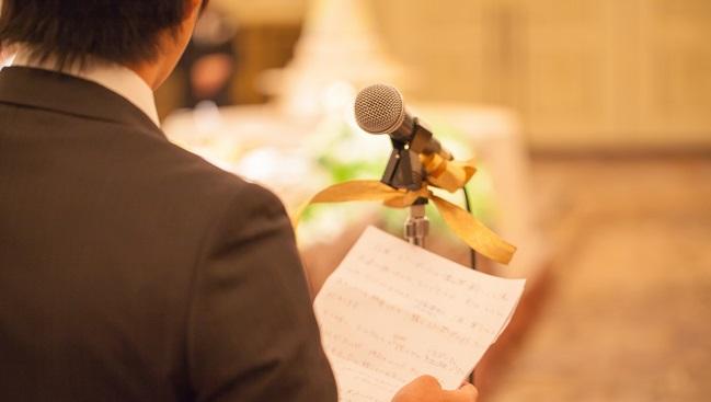 結婚式のスピーチの写真