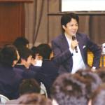 静岡の母校での講演会レポート