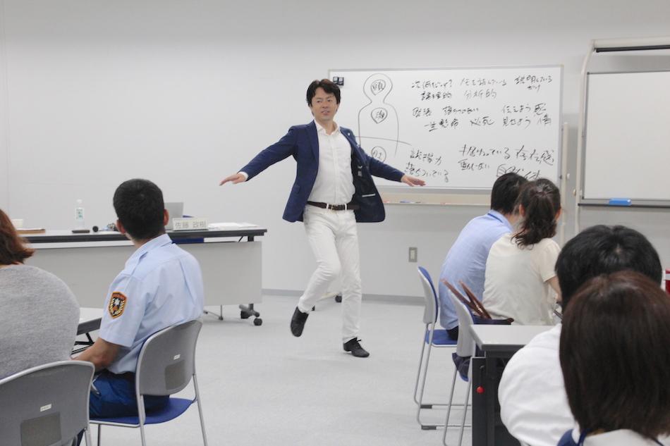 市役所向けコミュニケーション研修佐藤政樹