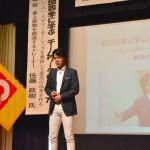 「QCサークル発表会」講演での嬉しい感想