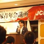 平塚青年会議所JCIで定例会のゲスト講師をしてきました