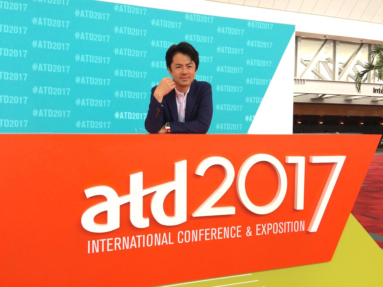 ATD2017