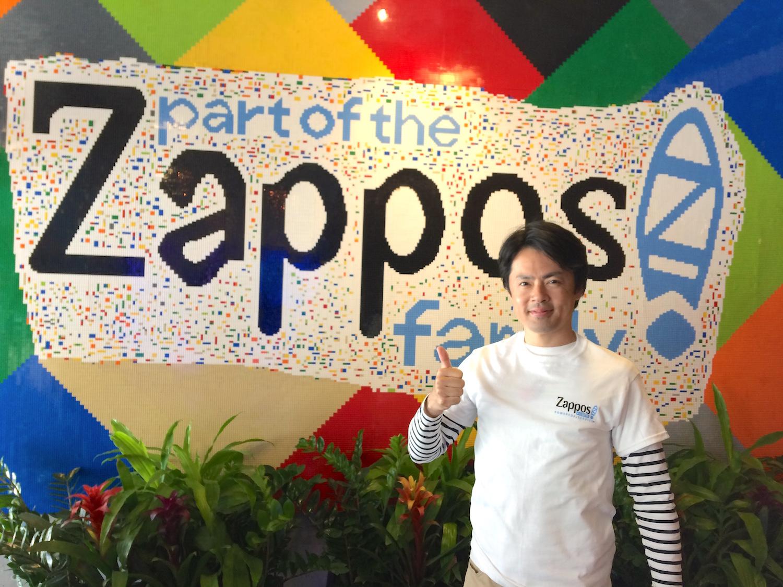 ザッポスの社内見学ツアー