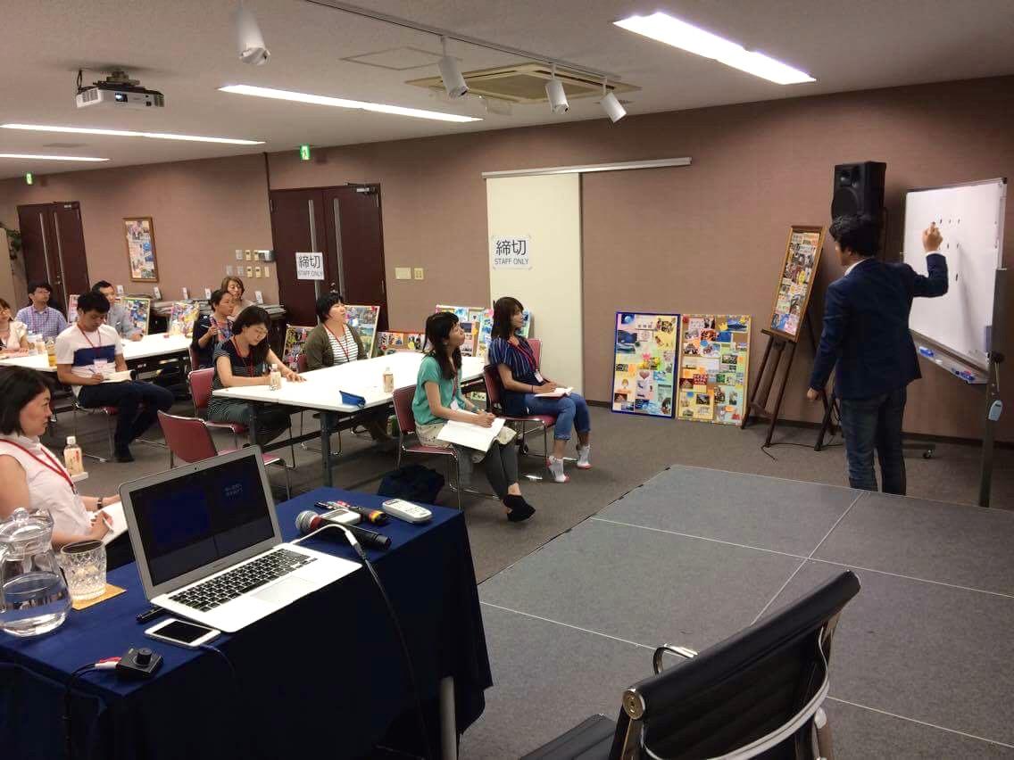 佐藤政樹の宝地図セミナー