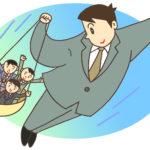 劇団四季から学ぶチームワークの作り方(3/3)〜リーダーシップ編〜