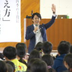 浜松で児童向け夢を育む講演会の講師をしてきました