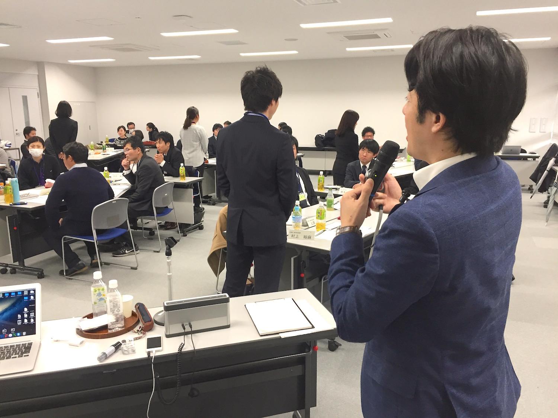 静岡県合同市役所研修