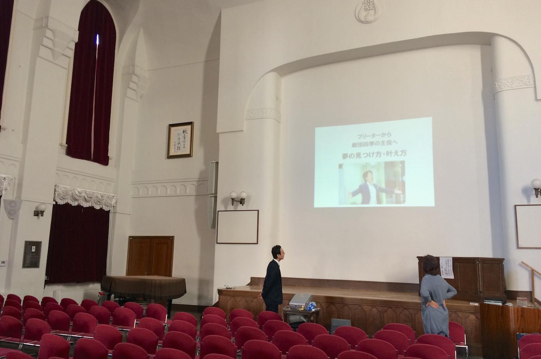 大学生向けキャリア教育講演会
