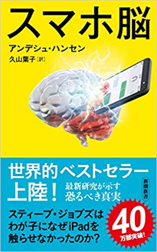 マインドマップ読書術1